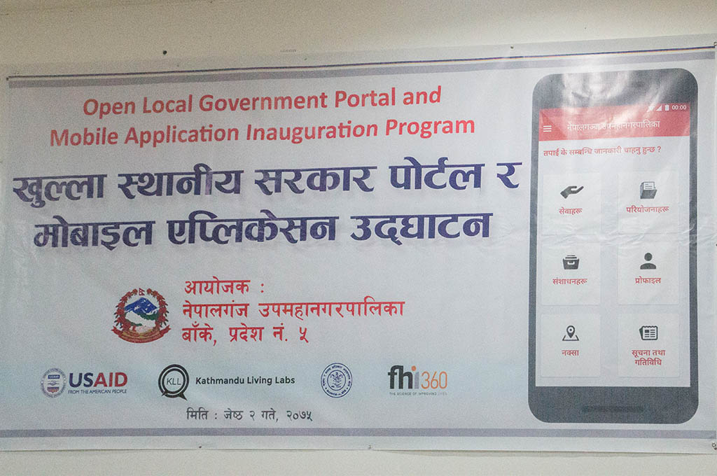 Nepalgunj Open Local Government Web Portal and Mobile App Launch