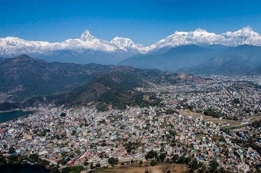 Prepare Pokhara - 2C (Secondary Cities) Project